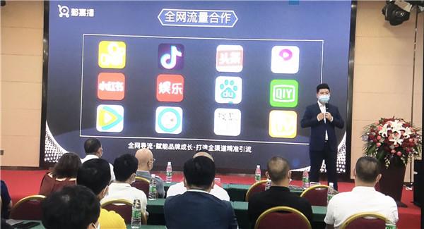 懿嘉播西南分公司助农帮扶计划正式启动会在贵阳举行 直播 第5张