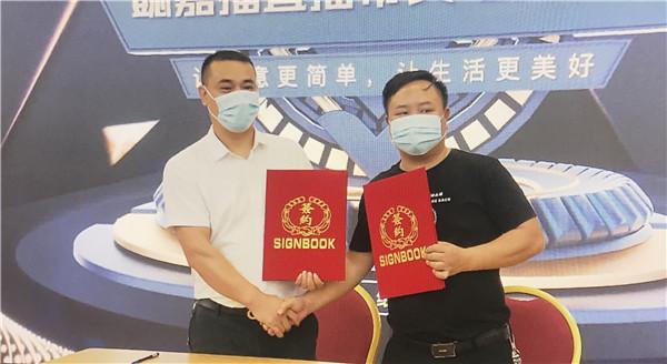 懿嘉播西南分公司助农帮扶计划正式启动会在贵阳举行 直播 第4张