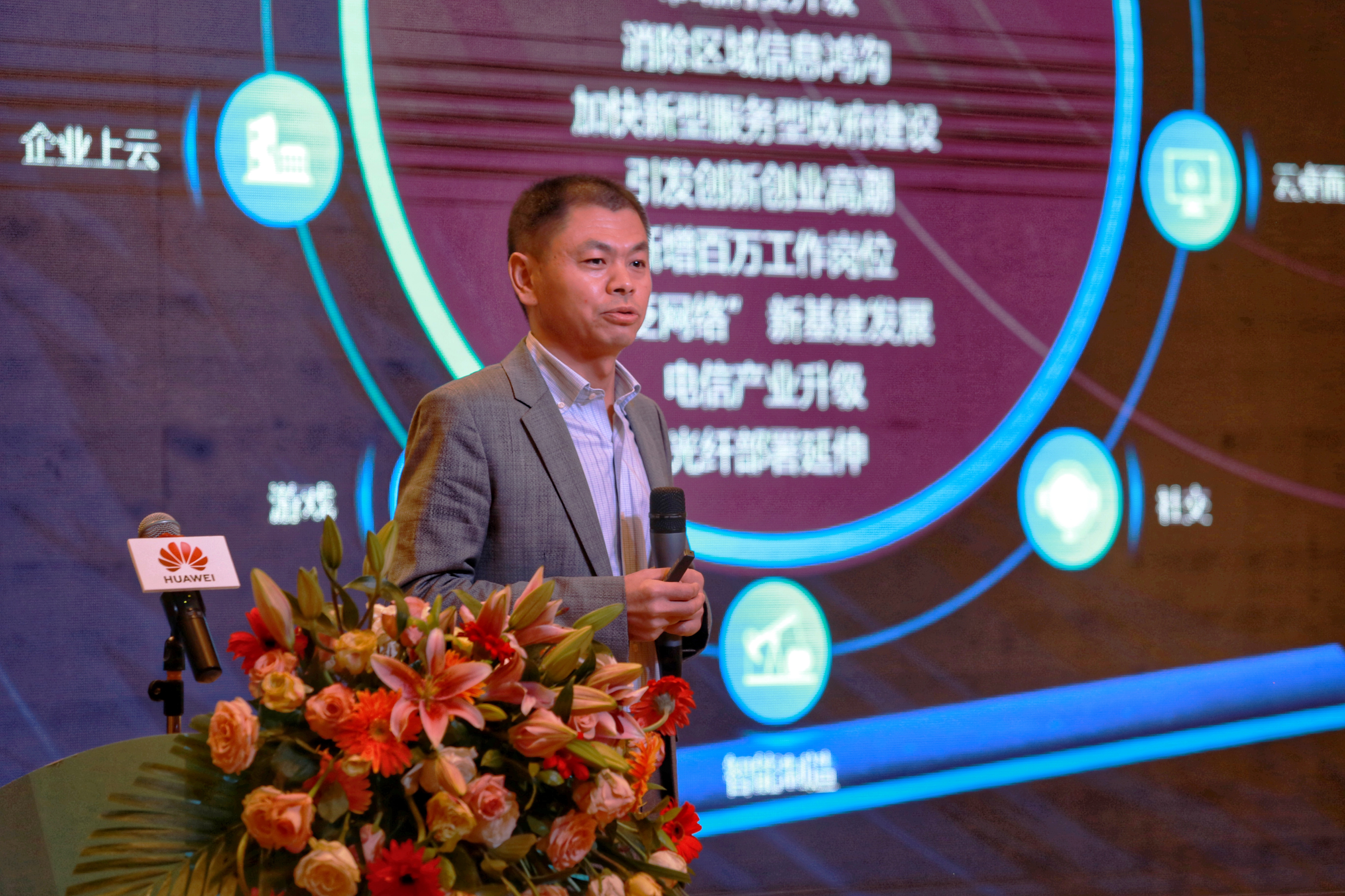 """F5G承托贵州""""新基建"""" 牵引行业数字转型升级 社会 第3张"""