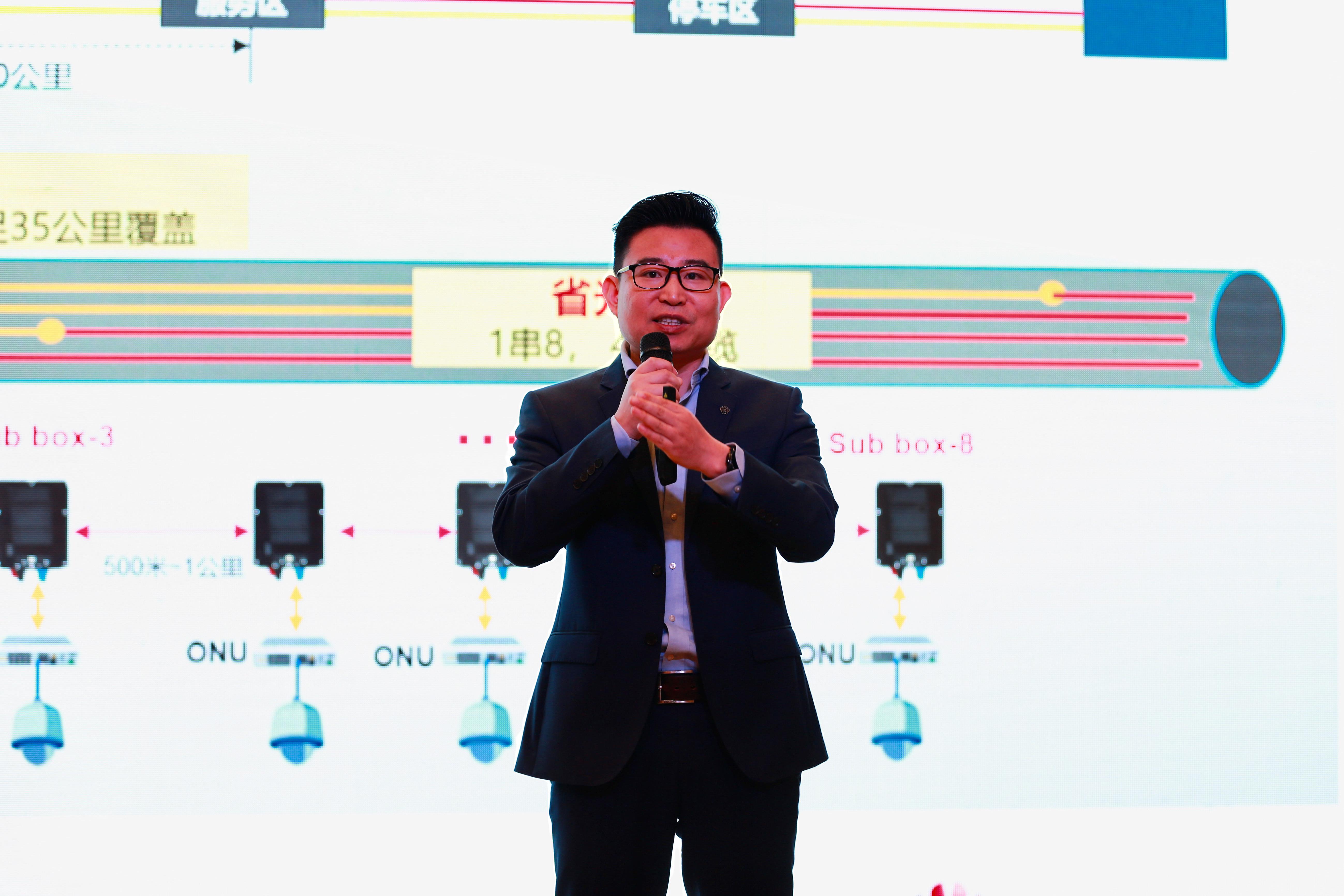 """F5G承托贵州""""新基建"""" 牵引行业数字转型升级 社会 第5张"""