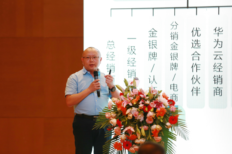 """F5G承托贵州""""新基建"""" 牵引行业数字转型升级 社会 第7张"""