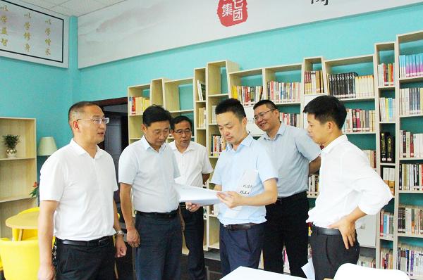 贵州省建设工会慰问剑黎高速公路项目并召开工会建设工作座谈 楼市 第2张