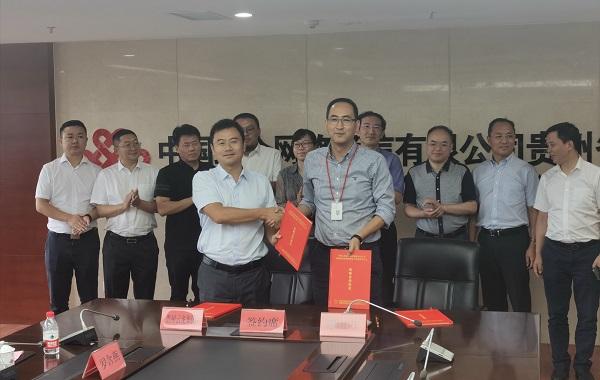 政府助力银企联合 共同打造中国首个5G旅游演艺剧院 旅游攻略 第2张