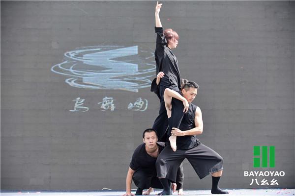 首届811茶&舞艺术节暨八幺幺新品上市发布会在贵阳举行 社会 第4张