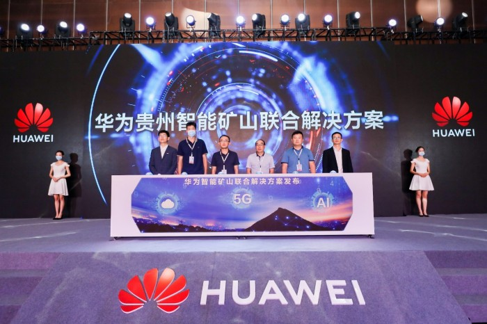 数字贵州,智领多彩 华为中国生态之行2020·贵州数字峰会成功举办