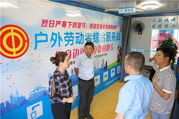 贵州省建设工会慰问中建四局施工一线建设者 社会 第2张