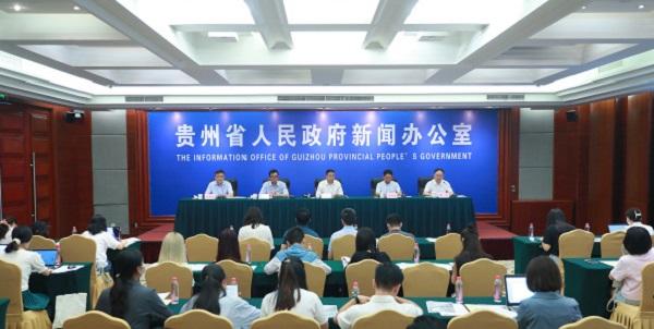 第十届中国(贵州)国际酒类博览会9月9日至13日在贵阳举行 名烟酒 第1张