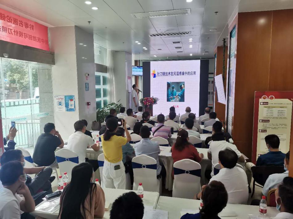 贵阳中医风湿病医院举办中医微创可视针刀镜临床应用学术交流会 社会 第3张