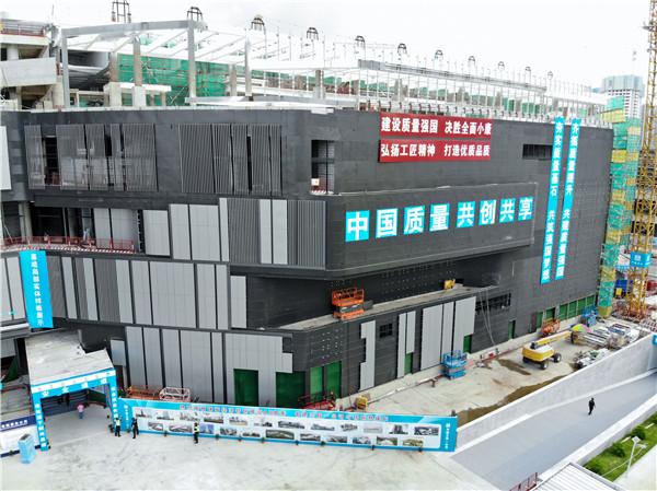 """广东省住房城乡建设系统举行2020年""""质量月"""" 首个观摩交流活动 楼市 第6张"""