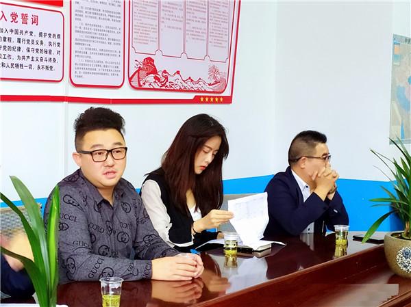 中科辉创集团刘立辉董事长到贵阳市花溪品华中学调研 社会 第4张