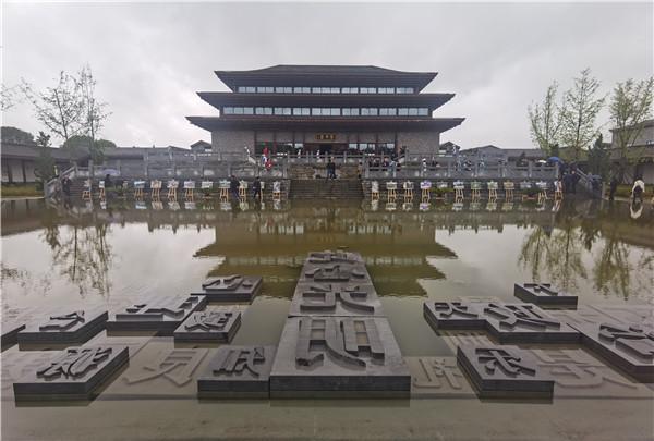 签约200亿元!贵阳市第十一届旅游产业发展大会在修文举行 旅游 第2张