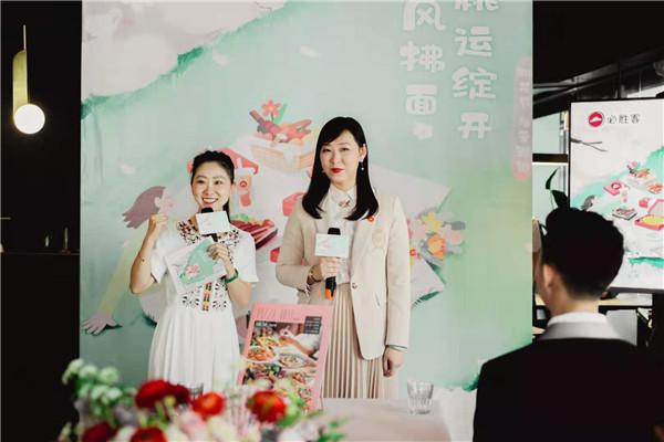 """2021""""恋恋桃花季""""必胜客贵州首家主题餐厅来了 旅游攻略 第4张"""
