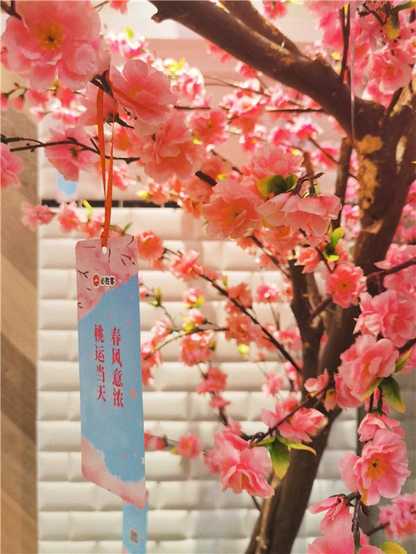 """2021""""恋恋桃花季""""必胜客贵州首家主题餐厅来了 旅游攻略 第6张"""