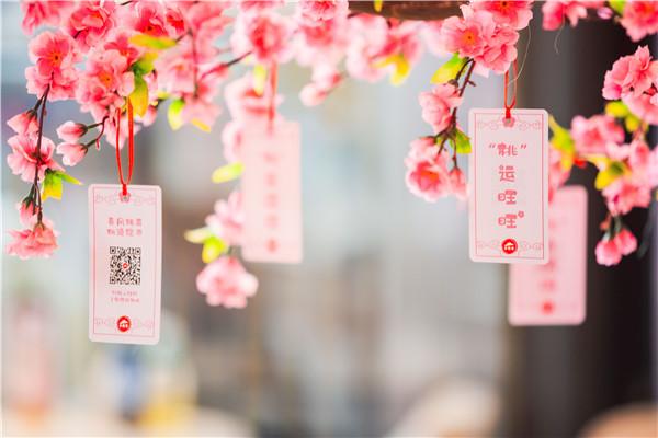 """2021""""恋恋桃花季""""必胜客贵州首家主题餐厅来了 旅游攻略 第3张"""