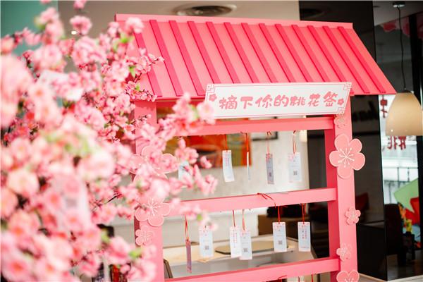"""2021""""恋恋桃花季""""必胜客贵州首家主题餐厅来了 旅游攻略 第11张"""