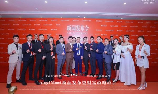 Angel Mmei 新闻发布会暨财富盛典在贵阳举行 社会 第5张