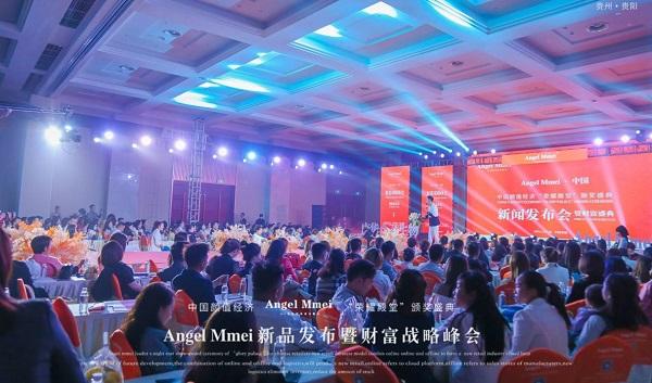 Angel Mmei 新闻发布会暨财富盛典在贵阳举行 社会 第1张