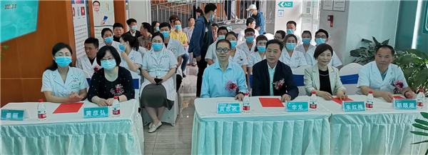 恭贺原贵阳中医风湿病医院升级为二级医院并更名为贵阳强直医院 社会 第2张