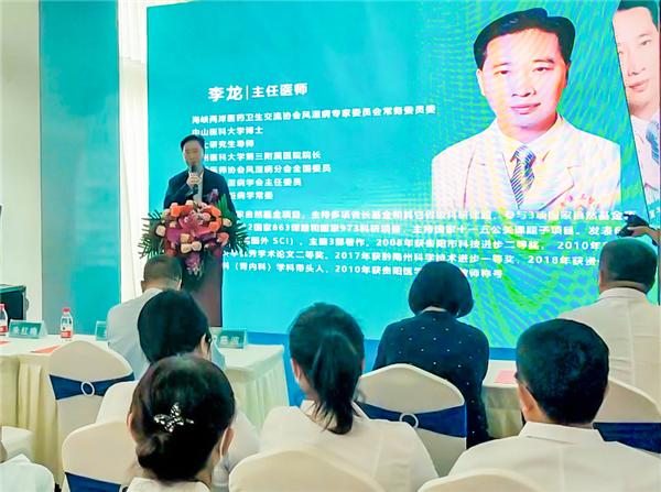 恭贺原贵阳中医风湿病医院升级为二级医院并更名为贵阳强直医院 社会 第7张