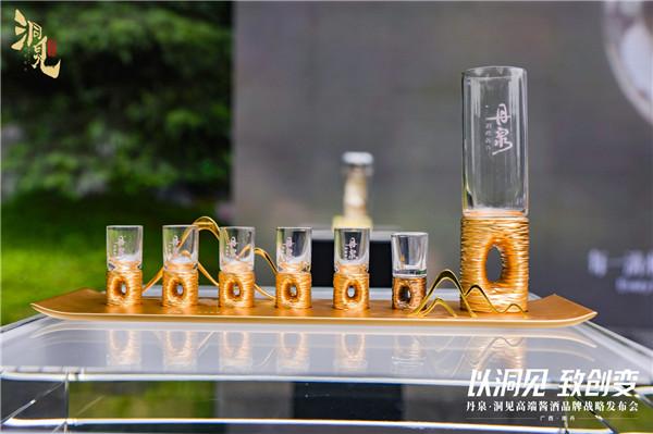 丹泉酒业新品发布,双品牌战略布局超高端市场 名烟酒 第5张