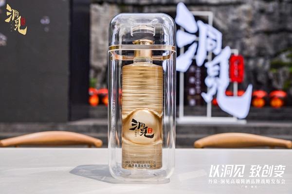 丹泉酒业新品发布,双品牌战略布局超高端市场 名烟酒 第14张