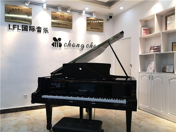 凤凰LFL国际音乐艺术遵义分校落户汇川区 教育 第3张