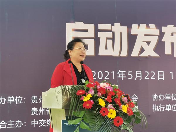 2021文化和自然遗产日暨守艺人传承大会新闻发布会22日在中交绿城·桃源小镇举行 社会 第5张