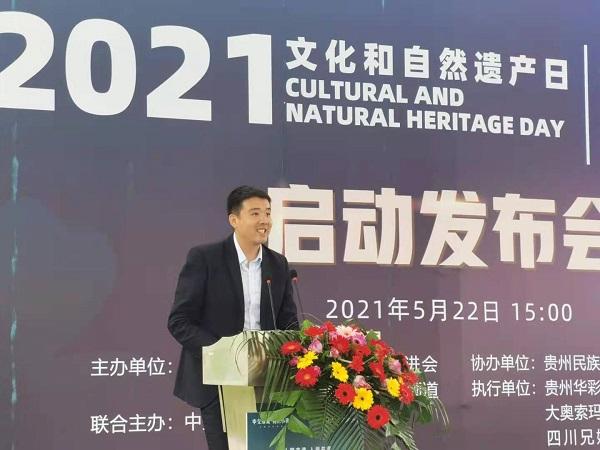 2021文化和自然遗产日暨守艺人传承大会新闻发布会22日在中交绿城·桃源小镇举行 社会 第4张