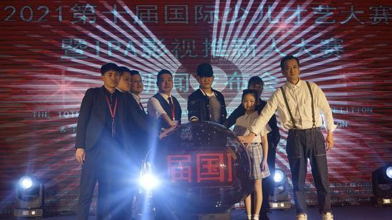 2021第十届国际少儿才艺大赛暨IPA影视推新人大赛贵州赛区新闻发布会举行