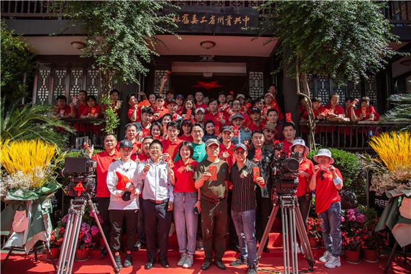 首部反映长征时期中共贵州省工委地下斗争院线电影《征程之星火》正式开机 娱乐 第7张