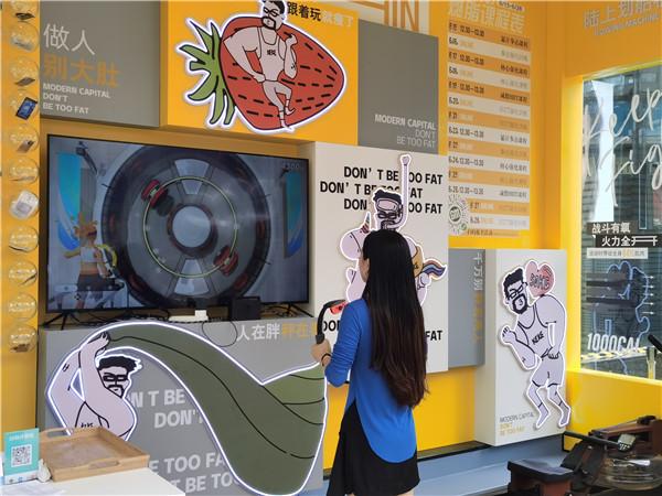 半月练出马甲线丨喷水池国贸「卡路里商店」盛大开业 社会 第7张