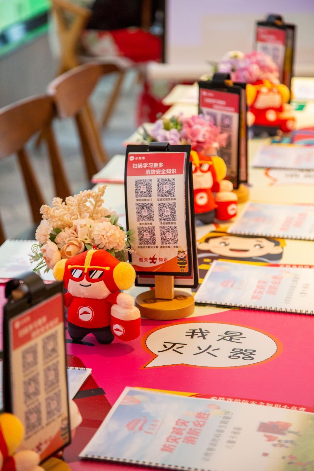 来打卡!贵州迎来首家必胜客消防主题教育餐厅